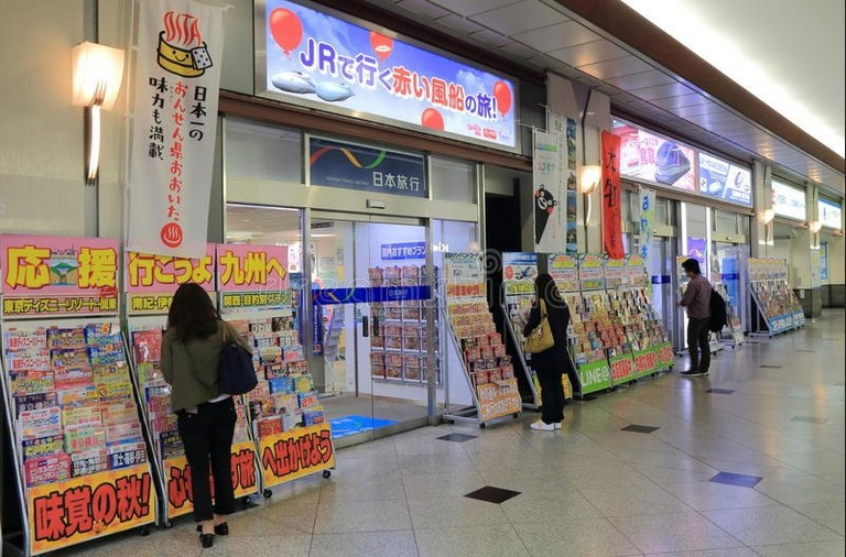 Japanese Travel Agency