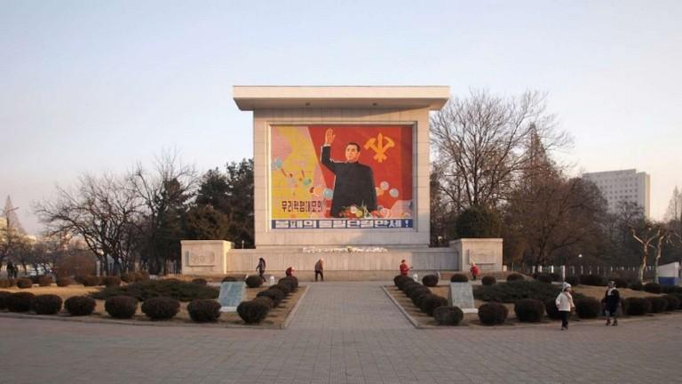 North Korea Travel Agency